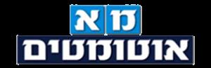 מ.א מרכז האוטומטים